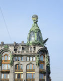 Singer House in St.Petersburg. Royalty Free Stock Images