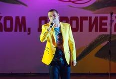 Singer Sergey Kuprik Stock Photos