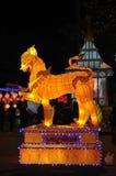 Singha, legend animal Royalty Free Stock Photography