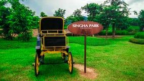 SINGHA PARK. Beautiful nature photos in singha park chiang rai , Thailand Stock Photos