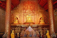 Singha statua Zdjęcia Royalty Free