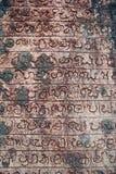 singhala σημαδιών Στοκ Φωτογραφίες
