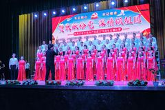 Singing contest stock image