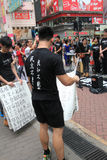 Singing event for memorizing China Tiananmen Square protests of 1989 Stock Photos