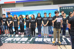 Singing event for memorizing China Tiananmen Square protests of 1989 Stock Images