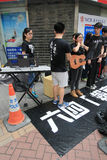 Singing event for memorizing China Tiananmen Square protests of 1989 Stock Photography