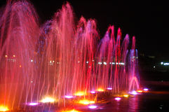 Singing fountain Royalty Free Stock Photo