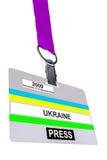 Single badge (vip pass) isolated, plastic texture Stock Photo