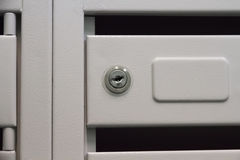 Single door of mailbox. In the interior of residential house Stock Photography