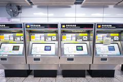 Single Journey Ticket Issuing Machine. Located in Hong Kong Metro. Hong Kong - APR 18, 2017: Single Journey Ticket Issuing Machine. Located in Hong Kong Metro Royalty Free Stock Photos