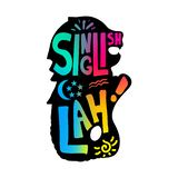 Singlish Lah inscribed in singaporean merlion sillhoette. Vector vector illustration