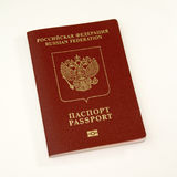 Singolo passaporto Fotografia Stock Libera da Diritti