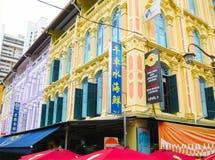 SingSingapure - December 24, 2008: En färgrik fasad på uppehållet av Tan Teng Niah, den sista resterande kinesiska villan Arkivbilder