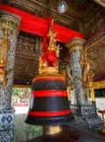 Singuen Min Bell, en stor klocka som lokaliseras på den Shwedagon pagoden Royaltyfria Foton