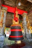 Singuen Min Bell, en stor klocka som lokaliseras på den Shwedagon pagoden Arkivbilder