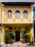 Sino Kolonial (portugiesische) Architektur Stockbild