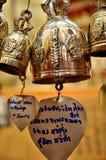 Bell pequena dourada fotografia de stock