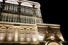 Sino portugiesische Architektur Lizenzfreie Stockfotos
