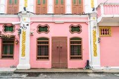 Sino-Portuguese αρχιτεκτονική του αρχαίου κτηρίου στην πόλη Phuket Στοκ Εικόνες
