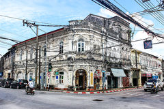 Sino-Portuguese Phuket Στοκ Εικόνες