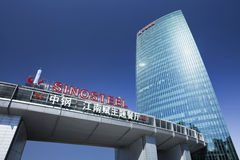 Sino Steel Corporation Headquarters, Beijing, China Stock Photo