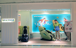 Sinomax shop in hong kong Stock Photo