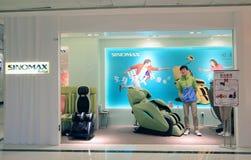 Sinomax shop in hong kong Stock Photo