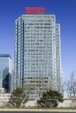 Sinopec-Hauptsitze, Peking, China stockfotos