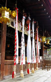 Sinos de Suzu, santuário de Himure Hachiman, OMI-Hachiman, Japão Imagem de Stock