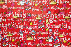 Sinterklaas背景 免版税图库摄影