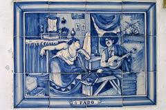 sintra της Πορτογαλίας fado Στοκ εικόνα με δικαίωμα ελεύθερης χρήσης
