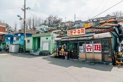 Sipjeong-Dong, pueblo viejo de Yeorumul en Inchon, Corea fotografía de archivo