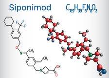 Siponimod S1PR1调制器分子 E 皇族释放例证