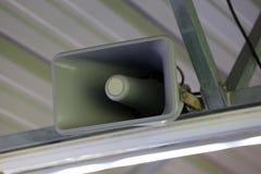 Sirène de système d'alerte de secours Image stock