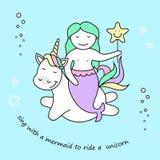 Sirena e unicorno svegli di magia, illustrazione di vettore illustrazione di stock