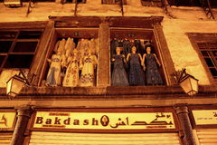 Siria fotos de archivo libres de regalías