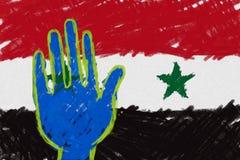 SIRIA, ORIENTE MEDIO, el 22 de diciembre de 2017 - ejemplo que muestra solidaridad con el niño sirio cegado en ojo stock de ilustración