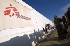 Sirian refugees blocked in Idomeni Stock Photos
