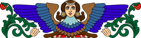 Sirin Royalty Free Stock Photos