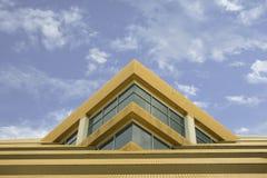 Sirindhorn Universitaire Bibliotheek Royalty-vrije Stock Afbeeldingen