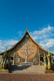 Sirindhorn Wararam Phu Prao Temple Royalty Free Stock Image