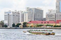 Siriraj hospital is the first hospital and medical shool in Thailand. Bangkok - February 21, 2015: Siriraj hospital is the first hospital and medical shool in Royalty Free Stock Photos