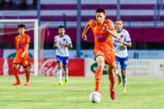 SISAKET THAILAND 23. JULI: Watsapol Thosantia von Sisaket FC Stockfoto