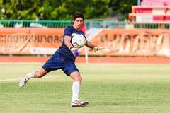 SISAKET THAILAND-JUNE 21: Lucas Daniel of Sisaket FC. Stock Photos