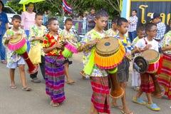 SISAKET,THAILAND Stock Photos