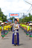 SISAKET,THAILAND. On October 1, 2016, in rural northeastern province of Sisaket, Lady dancing in traditional Sart Thai. SART THAI is an important tradition of stock images