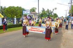 SISAKET,THAILAND. Stock Photo