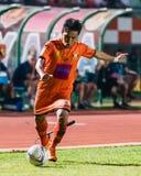 SISAKET 15 THAILAND-OKTOBER: Tatree Seeha van Sisaket FC Stock Afbeelding