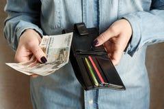 sista pengar Fotografering för Bildbyråer