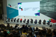 Sista plenarsammanträde av 4th St Petersburg internationella kulturella forum Arkivfoton